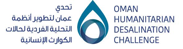 Desalination challenge 2018